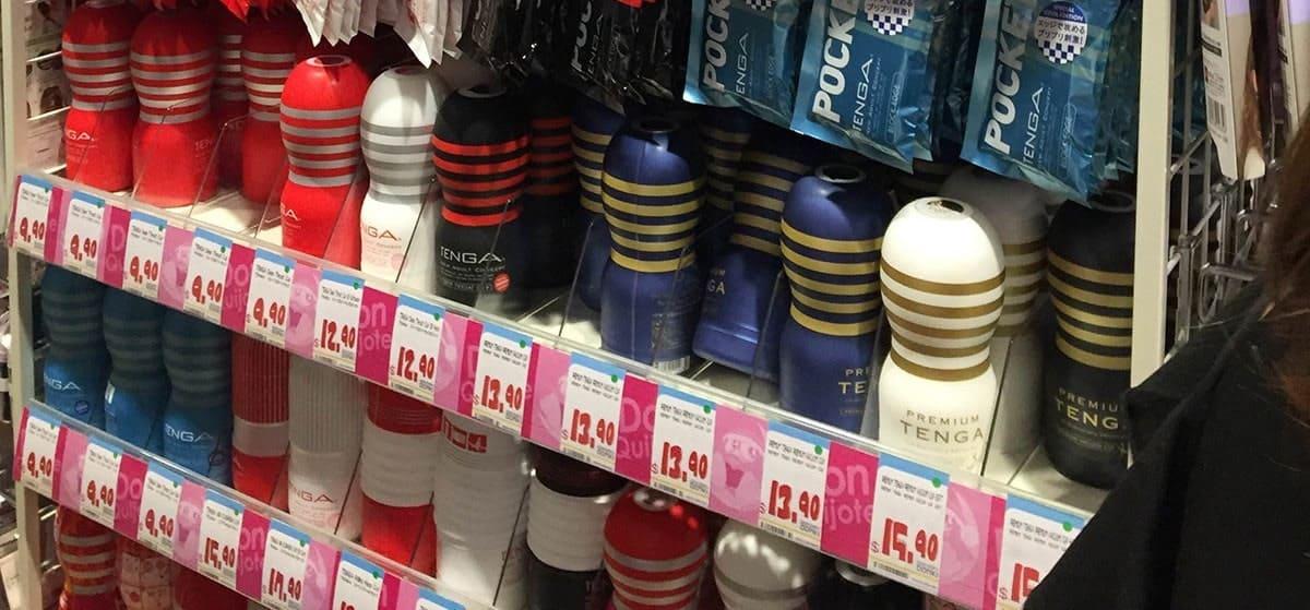 tenga toys on supermarket